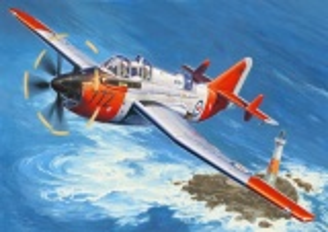 Fairey Gannet T.5