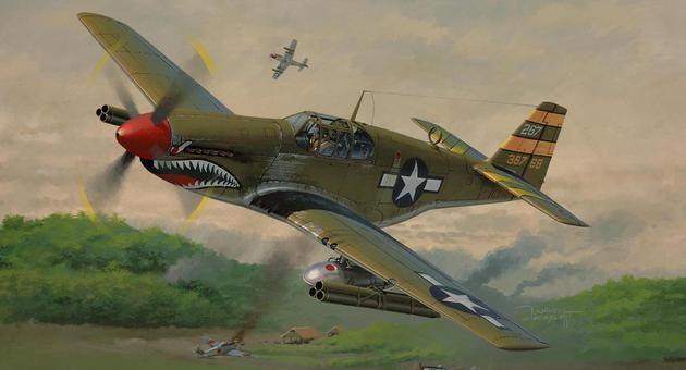 P-51 B Mustang Revell