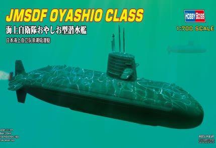 JMSDF Oyashio Class Hobby Boss