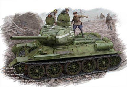 T-34/85 (model 1944 flattened turret) Tank Hobby boss